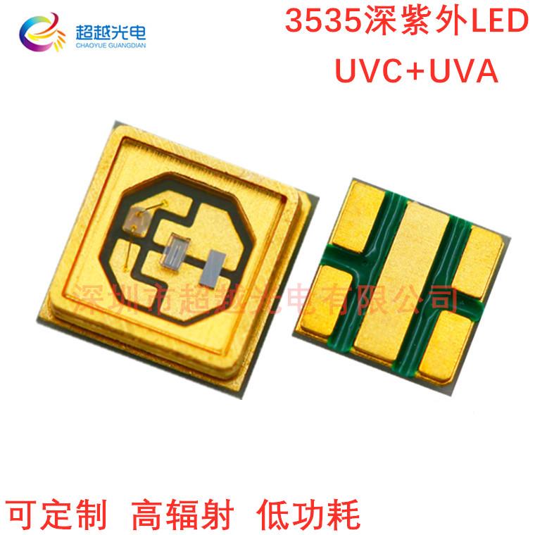 3535深紫外UVC+UVA