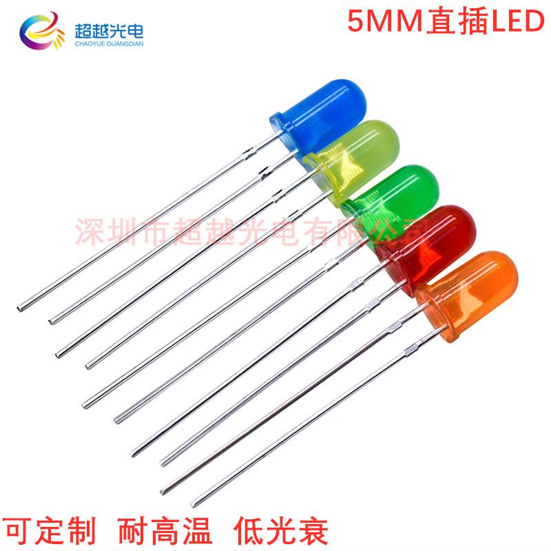 珠海5MM直插式LED