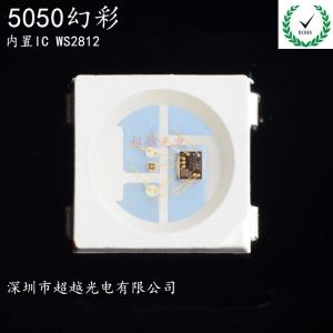 5050幻彩灯珠