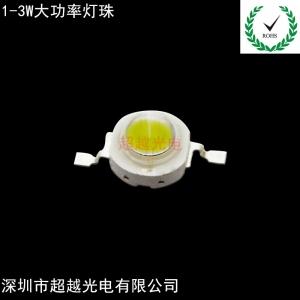 大功率LED燈珠1W-3W