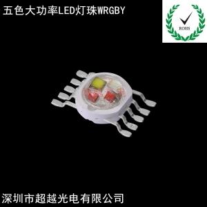 五色大功率LED灯珠WRGBY