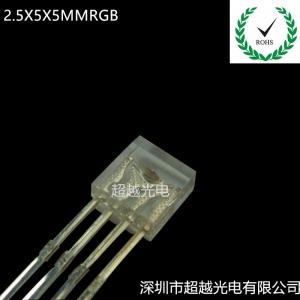 2.5X5X5MM直插式LED