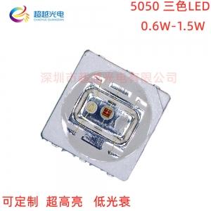 5050三色LED燈珠 1.5W