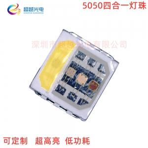 5050四合一LED燈珠