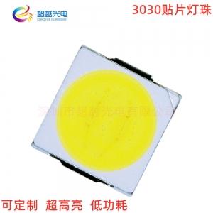 3030貼片LED燈珠