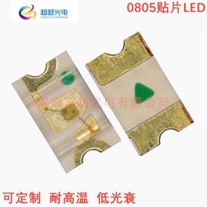 0805貼片LED燈珠