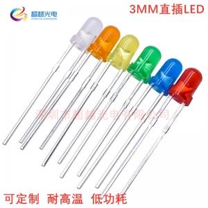 中山3mm直插式LED