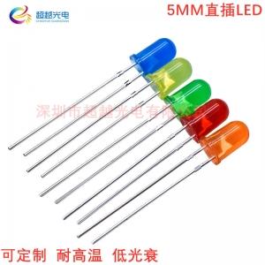 5MM直插式LED
